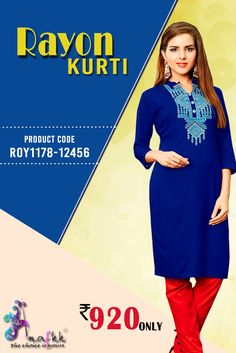 Designer Royal Blue #RayonKurti This #kurti has got intricate thread and zari work along the neckline area and is a must have in your closet for trendy casual wear. Pair it up with denims, leggings and churidar trousers and create a new look ever so often. #womanwear #casualwear #shopping #casualoutfit #dailywear #newdesigns #onlinekurti #thechoiceisyours