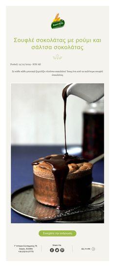 ${contact.Name.First}!-Σουφλέ σοκολάτας με ρούμι και σάλτσα σοκολάτας Pudding, Desserts, Christmas, Food, Tailgate Desserts, Xmas, Deserts, Custard Pudding, Essen