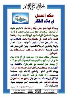 w-shbabayat0048