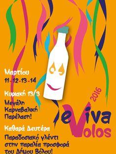 volos1
