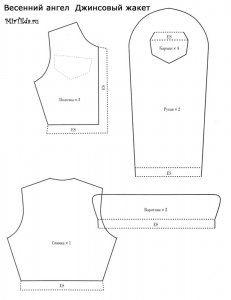Одежда для тильды - жакет