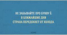 Русский— невероятный язык. Одними итемиже словами могут обозначаться совершенно разные вещи ивыражаться абсолютно разные эмоции. Что ужговорить олексических оборотах, которые запросто могут сбить столку иностранного гражданина.