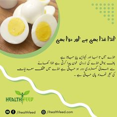 Daily health and beauty tips in urdu You are in the right place about easy beauty tips Here we offer you the most beautiful pictures about the beauty tips eyelashes you are looking for. When you examine the Daily health and beauty tips in urdu … Men Health Tips, Good Health Tips, Natural Health Tips, Health And Beauty Tips, Healthy Tips, Health And Wellness, Health Fitness, Health Care, Beauty Tips For Girls