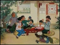 Expressing the closeness of fish and water in needlework - China Chinese American, American History, Filial Piety, Chinese Propaganda Posters, Family Structure, Family Poster, Book Background, Extended Family, China