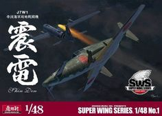 US $80.00 New in Toys & Hobbies, Models & Kits, Military