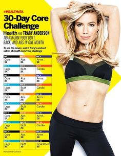 Take the 30-Day Core Challenge with HEALTH and TRACY ANDERSON! Get a new workout video every day to transform your butt, back, and abs. #HEALTHxTA | Health.com