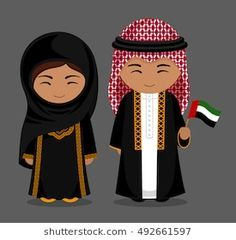 Travel to United Arab Emirates. People in national dress with a flag. Man and woman in traditional costume. Vector flat illustration: compre este vector en Shutterstock y encuentre otras imágenes. Infant Activities, Kindergarten Activities, Uae National Day, Eid Stickers, Eid Crafts, Cardboard Box Crafts, Costumes Around The World, World Thinking Day, Wooden Dolls