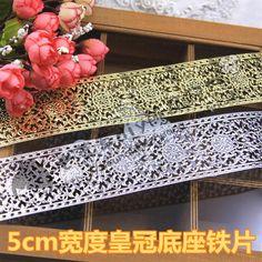 5CM宽度皇冠底座压花铁片条 diy巴洛克风格皇冠配件材料