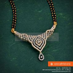 An #elegant modern #gold #mangalsutra for you to wear this evening.