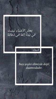 Learn Turkish, Allah Islam, Instagram Quotes, Galaxy Wallpaper, Wallpaper Quotes, Islamic Quotes, Learning, Argo, Life