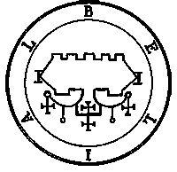 Печать духа. Белиал (Belial)
