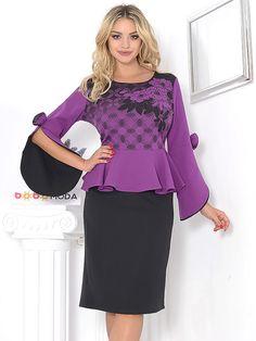 Compleu Fusta si Bluza Feyza 68 Peplum Dress, Board, Floral, Casual, Dresses, Fashion, Gowns, Moda, Fashion Styles