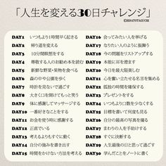 Pin by snow on クスッ Wise Quotes, Famous Quotes, Words Quotes, Inspirational Quotes, The Words, Cool Words, Japanese Quotes, Day6, Powerful Words