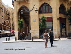 Promenade, Beirut, Lebanon