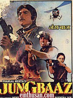 Jung Baaz Hindi Movie Online - Govinda, Mandakini and Danny Denzongpa. Directed by Mehul Kumar. Music by Ravindra Jain. 1989 ENGLISH SUBTITLE