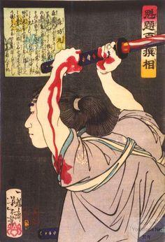 28 Mori Bomaru (1868, Yoshitoshi. Kaidai Hyaku sensô)