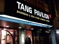 Tang Pavilion - Find Chinese Restaurants New York | Best Chinese Takeaway New York  #chinese #restaurants #NewYork