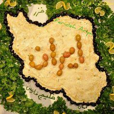سالاد الویه salad