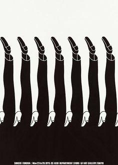 Illustration - illustration  - by Shigeo Fukuda...   illustration :     – Picture :     – Description  by Shigeo Fukuda  -Read More –