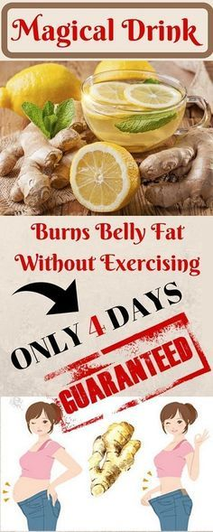 Magic Healthy Weight Loss Drink That Will Help You Melt That Belly Fat In No Time