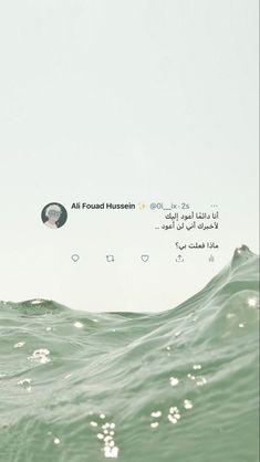 Follow for more - تابع الصفحه للمزيد