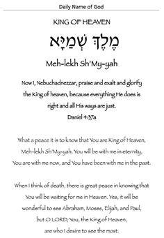 King of Heaven Hebrew Names, Hebrew Words, Arabic Words, Hebrew Prayers, Biblical Hebrew, Scriptures, Bible Verses, Messianic Judaism, Learn Hebrew