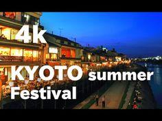 [4K]Kyoto summer JAPAN 京都の夏 京都観光 五山送り火 灯篭流し 清水寺 鴨川 納涼床 - YouTube