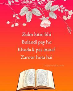 Islamic Inspirational Quotes, Islamic Quotes, Photos Tumblr, Whatsapp Dp, Hadith, Allah, Poetry, Jokes, Writing