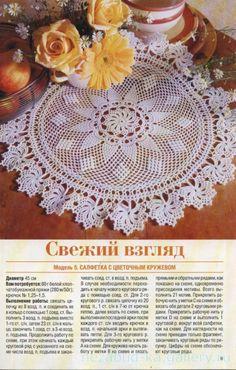 Gallery.ru / Фото #166 - 3 - nezabud-ka