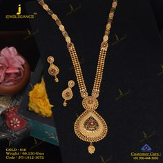 Look the prettiest on your special day of life. Get in touch with us on Gold Wedding Jewelry, Gold Jewelry, Women Jewelry, Necklace Set, Gold Necklace, Pendant Earrings, Gold Jewellery Design, Necklace Designs, Beautiful Earrings