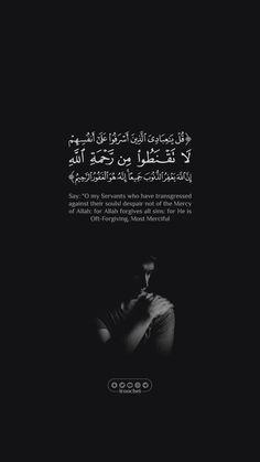 Beautiful Quran Quotes, Quran Quotes Love, Quran Quotes Inspirational, Islamic Love Quotes, Religious Quotes, Arabic Quotes, Mood Quotes, Life Quotes, Quran Book