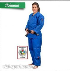 http://vial-sport.com.ua/dzyudogi-daedo-ijf-judo2002  !! Дзюдоги Daedo IJF JUDO2002  ✔ Большой выбор товаров для единоборств и спорта   ✔Конкурентные цены, акции и распродажи ⬇ Купить, подробное описание и цена здесь ⬇ http://vial-sport.com.ua/dzyudogi-daedo-ijf-judo2002 На левом рукаве куртки размещен логотип Daedo.На лацканах, вороте и верхней части спины есть дополнительные вставки, которые укрепляют их. На брюках есть также укрепляющие вставки (на коленях и голени). V-образный ворот…