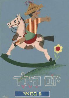 שמואל כץ, געתון, 1951