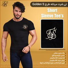 - خرید پستی تی شرت مردانه طرح Golden S Short Sleeve Tee, Tees, Sleeves, Mens Tops, T Shirt, Fashion, Supreme T Shirt, Moda, Short Sleeve Hoodie