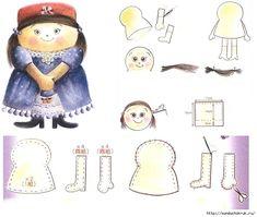 Mimin Dolls: bonecas gordinhas