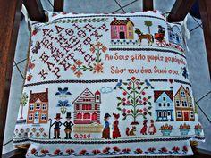 TEXNIS STORIES: Δειγματολόγια μαξιλάρια και ύμνος στη φιλία.