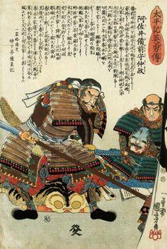 Asai Nagamasa 1545-1573