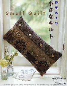 small quilt - Lina C - Álbumes web de Picasa