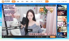 Huya is one of the China's leading video streaming platform, and the total revenue of China's e-sports market is expected to grow at a CAGR of from 2017 to Huya has a unique business model, with high-level future profitability.