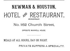 Newman & Houston 1883 Nashville Business