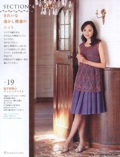 Японский журнал по вязанию для женщин.. Обсуждение на LiveInternet - Российский Сервис Онлайн-Дневников