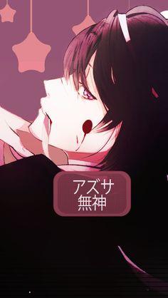 Read Azusa 2 from the story Fondos De Pantalla Para Dialovers by _TuMamhuBu_ (💐:D💐) with reads. Diabolik Lovers, Azusa Mukami, Dating Sim, Ayato, Bishounen, Wattpad, Manga, Anime Art, Cartoon