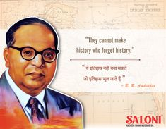 Motivational Quote of Dr Bhimrao Ambedkar Motivational Thoughts, Motivational Quotes, Inspirational Quotes, Mood Wallpaper, Mobile Wallpaper, Social Justice Quotes, B R Ambedkar, Festival Quotes, Best Quotes