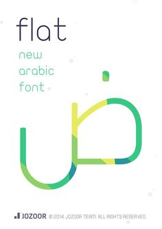 26 Best Arabic Fonts images in 2017 | Arabic font, Fonts