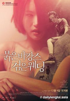 Red Vacance Black Wedding 2011 full free: Firstly, Red Vacance a young woman and a married middle-aged man have been involved in an affair for 6 years. They plan to go on a vacation, but the man's wife learns of their affair and Wedding Trivia, Wedding Movies, Wedding Videos, Drama Korea, Korean Drama, Film Semi, Heartbreak Hotel, Middle Aged Man, Man And Wife