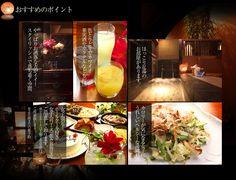 女子会 | 沖縄料理 個室居酒屋は名古屋 八事の「一右衛門(いちえもん)」