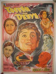 JALWA (1956)