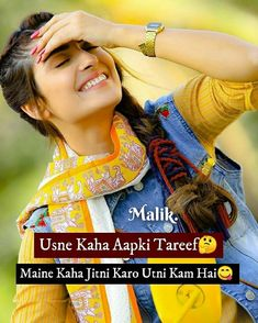 #Malik  👉If You Are Interested In My Pins Plz Follow Me. Girly Quotes, True Quotes, Best Quotes, Attitude Quotes For Girls, Girl Attitude, Love My Family, My Love, Stylish Girl Pic, Just Girly Things
