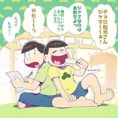 Japanese Show, My Little Pony, Animation, Manga, Comics, Anime, Ships, Twitter, Makeup