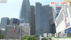セーフティーネットの模索(3) 子どもたちの学びの場 どう確保? - MIRAIMAGINE(ミライマジン) NHK